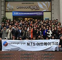 齐乐国际娱乐网站_韩国著名教授团队莅临我校特讲