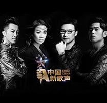 qile600_《中国新歌声》化妆造型合作单位