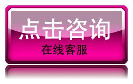 齐乐国际娱乐网站_成为一名合格的化妆师的必备条件