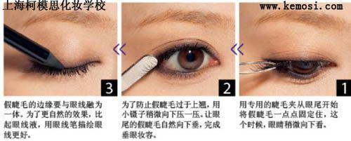 小小假睫毛,让你的眼睛电力十足!