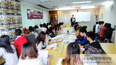 柯模思上海化妆学校2011年10月新生开学典礼