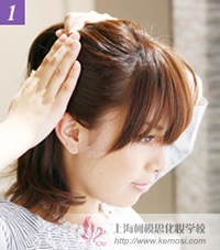 时尚简单发型怎么做?教你如何自己动手做明星发型