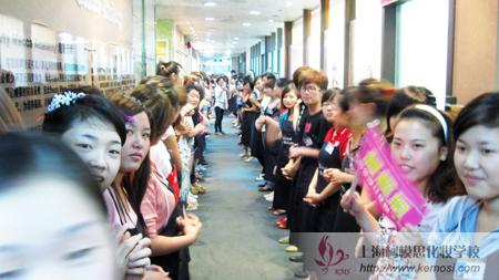 上海柯模思化妆学校全体师生热烈欢迎2011世界人体彩绘大赛的中国选手