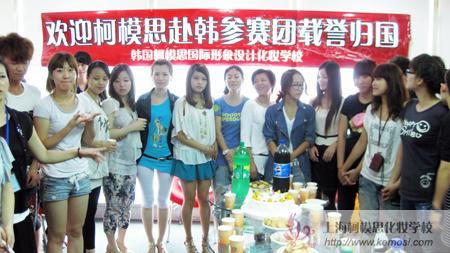 参加2011世界人体彩绘的学员们收到了热烈的欢迎
