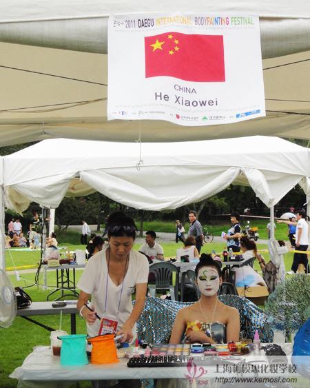 中国彩妆师何晓伟