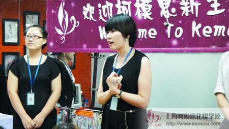 上海柯模思化妆学校9月新生开学