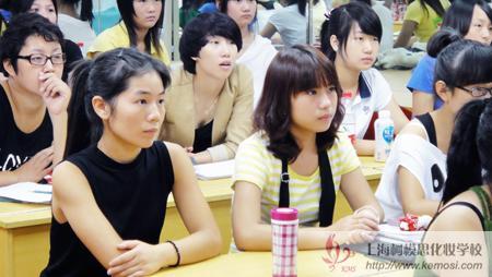 柯模思上海化妆学校新学员