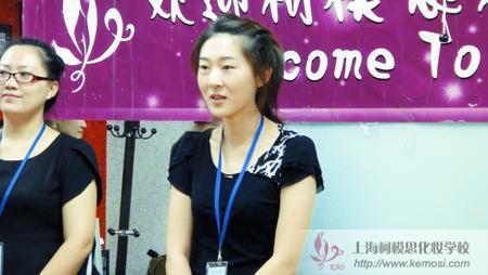 柯模思上海化妆学校朴老师