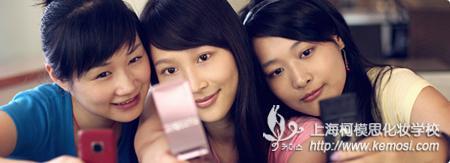女孩子初中毕业学点什么好?学化妆好吗?