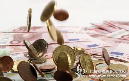 上海柯模思化妆学校学费多少钱,学化妆一般要多少钱?