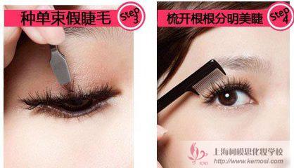 眼睛好小怎么办?怎么让眼睛变大?大眼美妆帮你放大眼睛