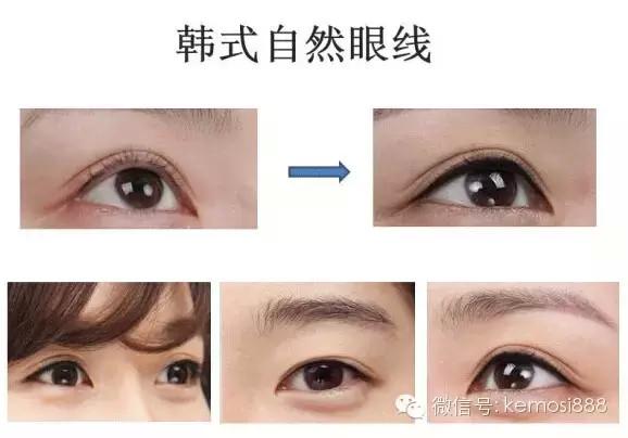 韩式半永久化妆培训学校哪家好