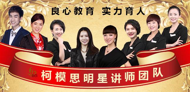 如何正确挑选上海的化妆学校