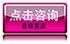 上海柯模思美甲学校