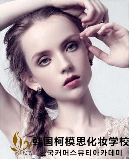 南京形象设计学校哪家好